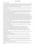 Съобщение - родители - ПГ по ХВП Св. Димитрий Солунски - Асеновград