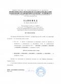 ЗАПОВЕД - нови дати за ДИ - ПГ по ХВП Св. Димитрий Солунски - Асеновград