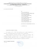 До Обществения съвет в ПГ по ХВТ - гр. Асеновград - ПГ по ХВП Св. Димитрий Солунски - Асеновград