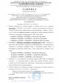 Заповед и График за организиране на обучението, считано от 05.05.2021 г. до 31.05.2021 г. - ПГ по ХВП Св. Димитрий Солунски - Асеновград