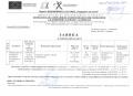 Заповед - комисия за подбор на Образователен медиатор за уч.2021/2022 г. - ПГ по ХВП Св. Димитрий Солунски - Асеновград